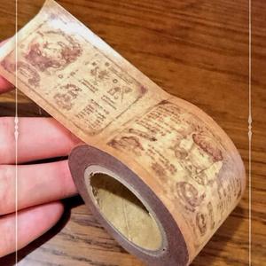 魔法植物図鑑マスキングテープ