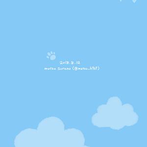 フライトログブック(空)