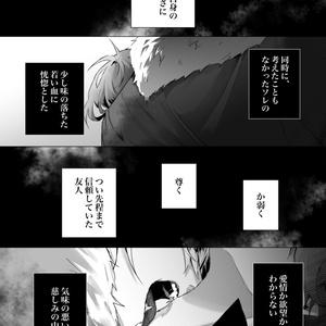 【#にじそうさく05】新刊グッズ/(※概要欄一読願います)