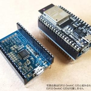 ESP32-DevkitC(-32D)用JTAGデバッグ基板 JTAG Turtle