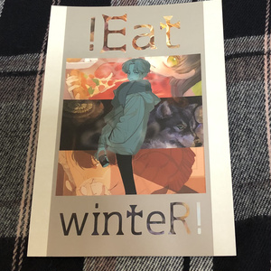 !Eat winteR!