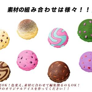 食べ物背景素材-アイスクリーム素材-