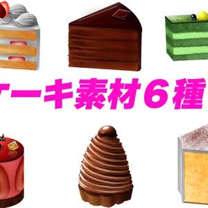 食べ物背景素材-カフェでケーキセット-