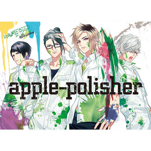 DYNAMIC CHORD feat.apple-polisher(初回限定版) B盤