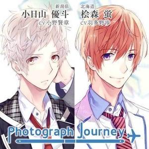 Photograph Journey~恋する旅行・新潟編&北海道編~