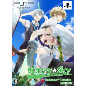 PSP専用ソフト 『Starry☆Sky~in Summer~ Portable』 初回限定版