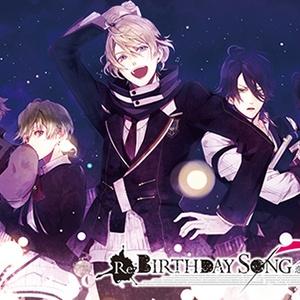 死神彼氏シリーズ Re:BIRTHDAY SONG~恋を唄う死神~(初回限定版)