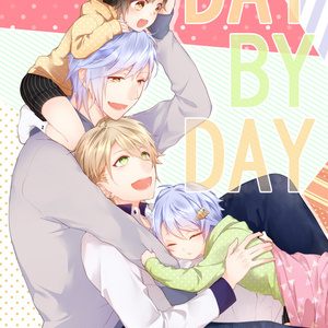 【みすかずファミリー本】DAY BY DAY