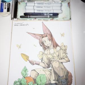 【色紙】謎の収穫物