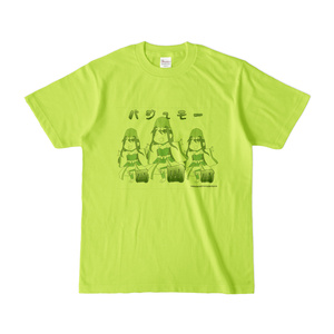 バジュモーさんTシャツ(カラー地)