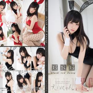 えいにゃん「black red bunny(バニーガール第三弾)」デジタル写真集
