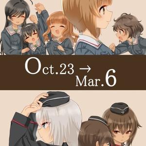 Oct.23→Mar.6(10月23日から3月6日)