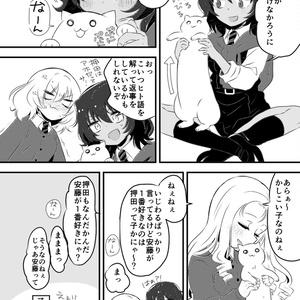 BCまとめ本2