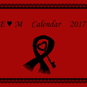 エレミカ2017年カレンダー