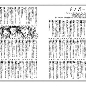 【PDF版】SEVENTH HEAVEN - RADIANT*SIGN 公式ガイドブック