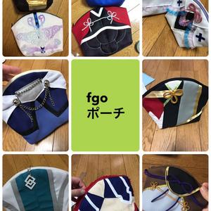 【受注生産】FGO イメージポーチ