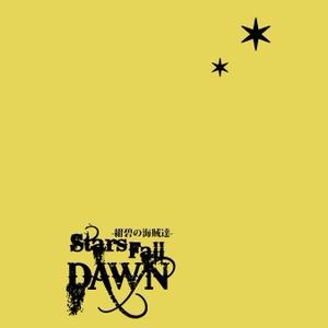 Stars fall DAWN【スマートレター】