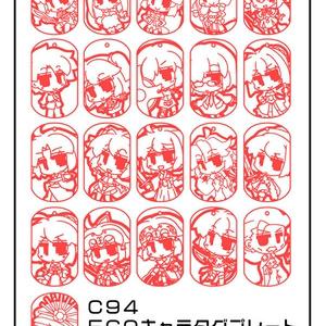 メタルキャラプレート[FGO-01]
