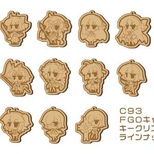 キークリスプ2[FGO-01]