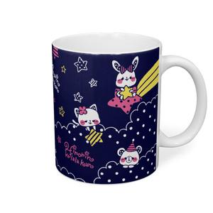 ★ STAR NIGHT ☆ マグカップ - ネイビー