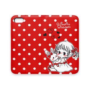 ♡ 私のうさちゃん ♡ 手帳型iPhoneケース(ベルトなし)- レッド - 各機種対応
