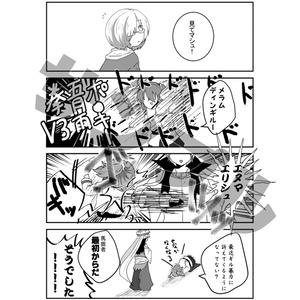 ぽんこつ★賢王珍道中!!2