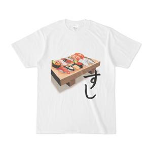 寿司Tシャツ・白