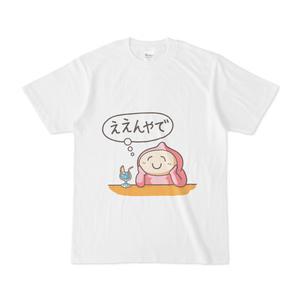 ええんやでTシャツ
