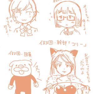 【オリジナル漫画】電装機猫ネコマスク・第1話【単品版】