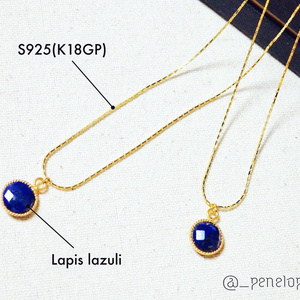 Gift-オジマンディアス-ネックレス