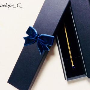 Gift-ガウェイン -
