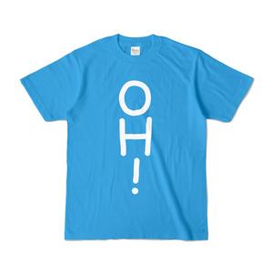 OH!Tシャツ(ターコイズブルー)