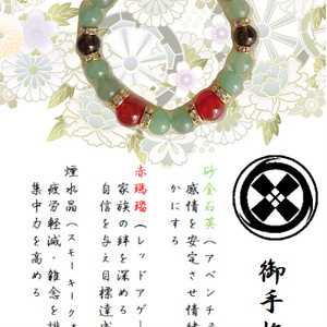 【大太刀・槍】刀剣乱舞イメージブレスレット