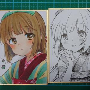 かるたサイズ色紙(全2種)
