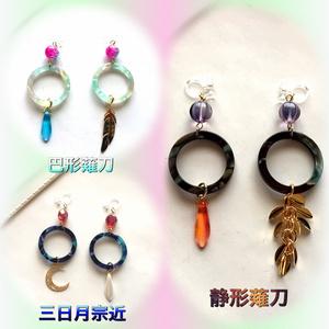 刀剣乱舞 円環の耳飾り
