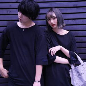 【hitotsu ha hitotsu】Big T shirt