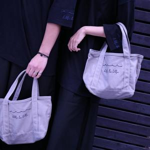 【hitotsu ha hitotsu】bag