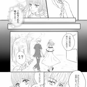 再録集+グッズセット