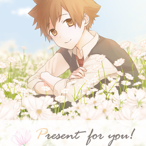 Present for you!  (予約:発送11月上旬予定)