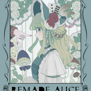 REMADE ALICE