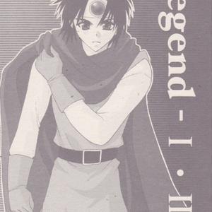 Legend-Ⅰ・Ⅱ-