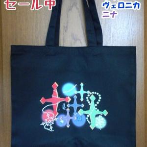 【白猫プロジェクト】狩猟戦旗トートバッグ