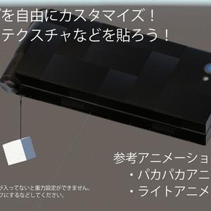 【VRChat向けアバターフルトラ対応】ケモアバター「ニコ」v2.0