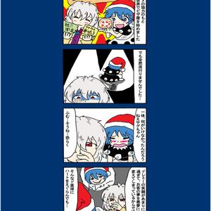 ノビノビ紺珠伝