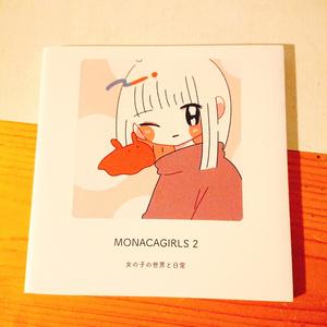 MONACAGIRLS2 イラスト画集