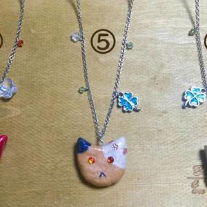 ハンドメイド猫のペンダント(名刺ケース付き)