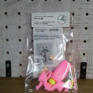 デスクトップアーミー カスタム素体「ゆかた娘」(ピンク色)
