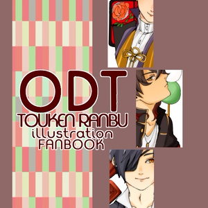 ODT TOUKENRANBU illustrationFANBOOK