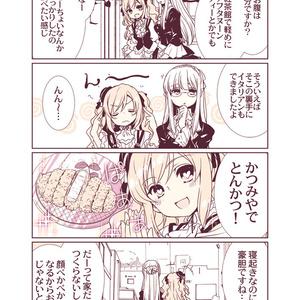 九彩エンドコンテンツ