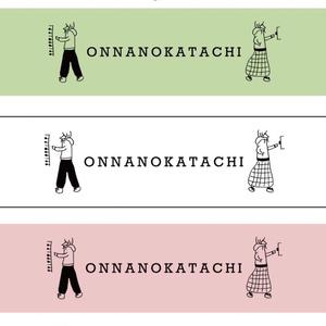 「ONNANOKATACHI」       カラータオル
